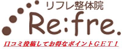 ロゴ - コピー (2)